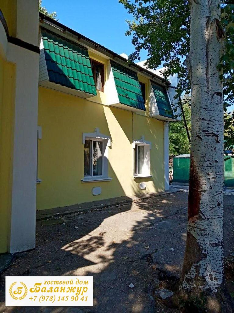 Снять гостевой дом Балаклава