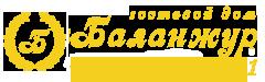 """Гостевой дом """"Баланжур"""", г. Севастополь, Крым – официальный сайт"""