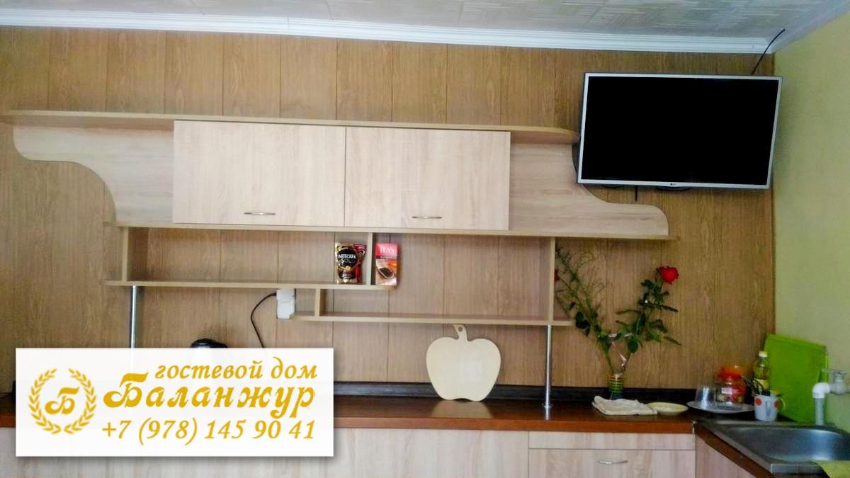 Снять помещение в аренду Севастополь